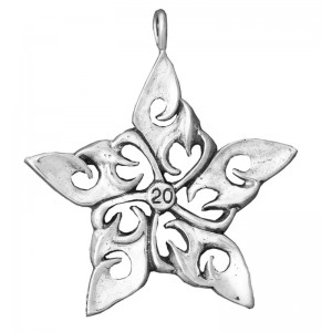 Sterling Silver 2020 Annual Star Holiday Ornament
